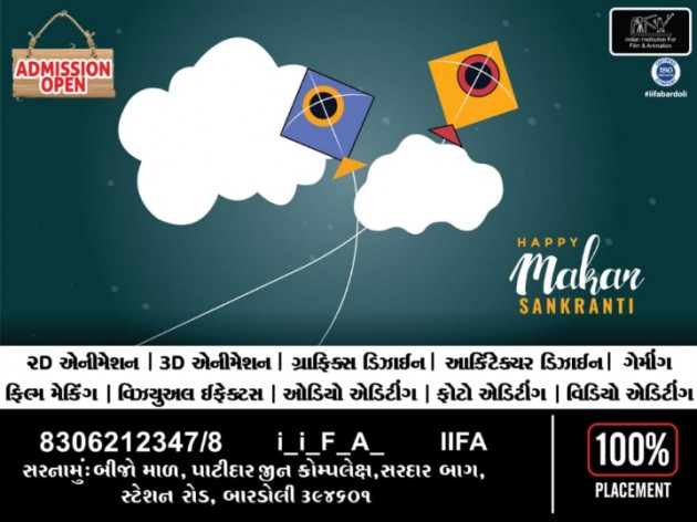 English Motivational by Indian Institution For Film & Animation : 111323353