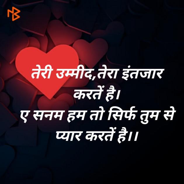Hindi Shayri by Rudra : 111324197