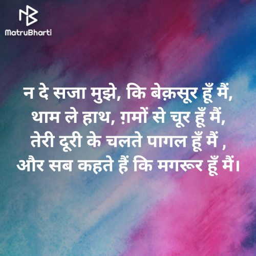 Post by Rudra on 16-Jan-2020 10:49am