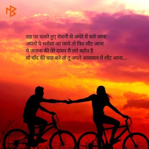 Post by Harshad Molishree on 17-Jan-2020 10:26am