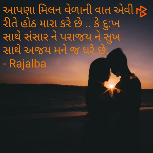 Post by Rajal Rajal on 17-Jan-2020 12:50pm