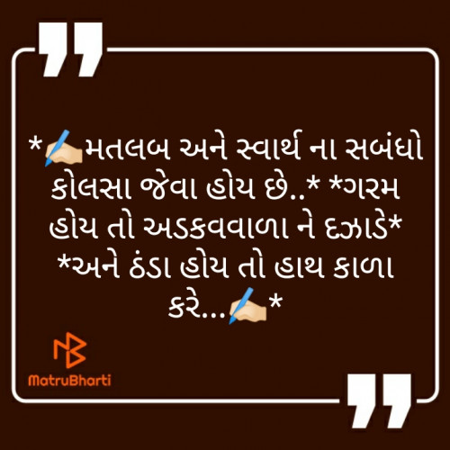 Post by A Gaurav Pithwa. on 13-Jan-2020 01:10pm