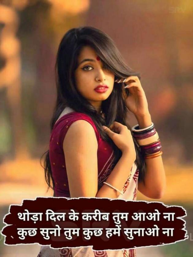 Hindi Shayri by Haresh Shah : 111325652