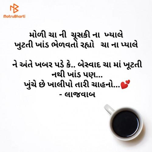 Post by KISHAN PARMAR on 18-Jan-2020 01:45pm