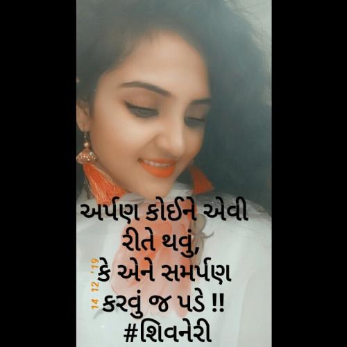 Post by Shivneri on 18-Jan-2020 05:22pm