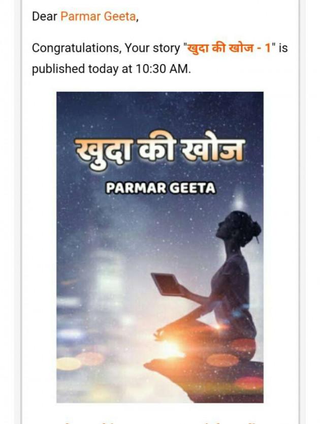 Hindi Book-Review by Parmar Geeta : 111326694