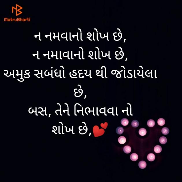 Gujarati Blog by Sarika : 111327525
