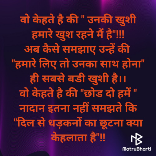 Post by Rudra on 22-Jan-2020 03:11pm