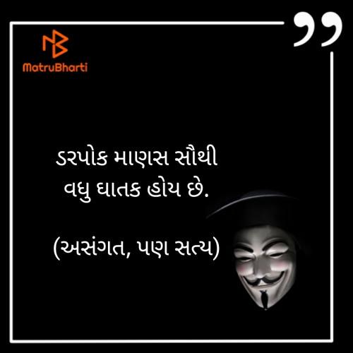 Post by Bharat Makwana on 23-Jan-2020 12:13am