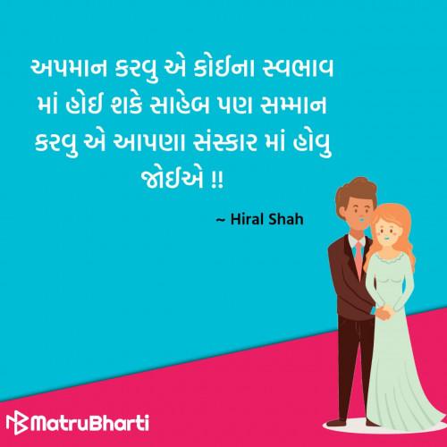 Post by Hu Gujarati on 29-Feb-2020 05:00pm