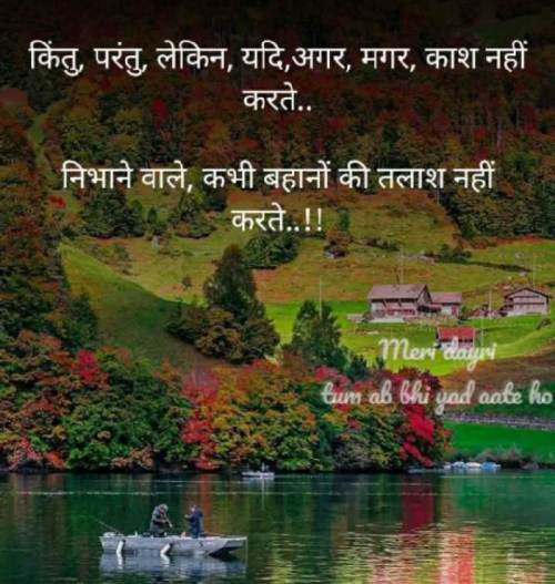 Post by Hemant Parmar on 23-Jan-2020 10:47pm