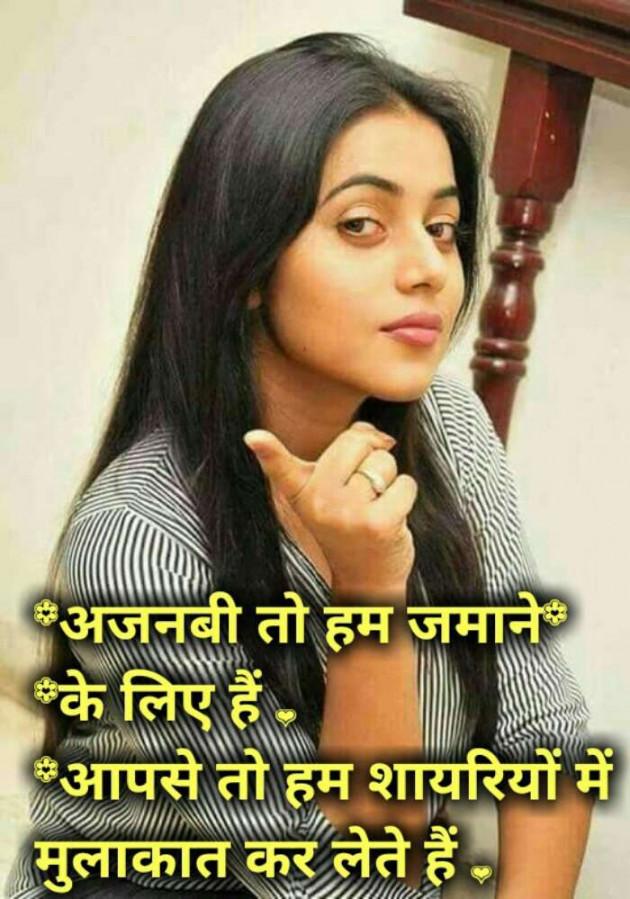 Hindi Shayri by Haresh Shah : 111329350