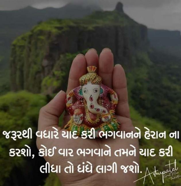 Gujarati Funny by Krishna : 111329362