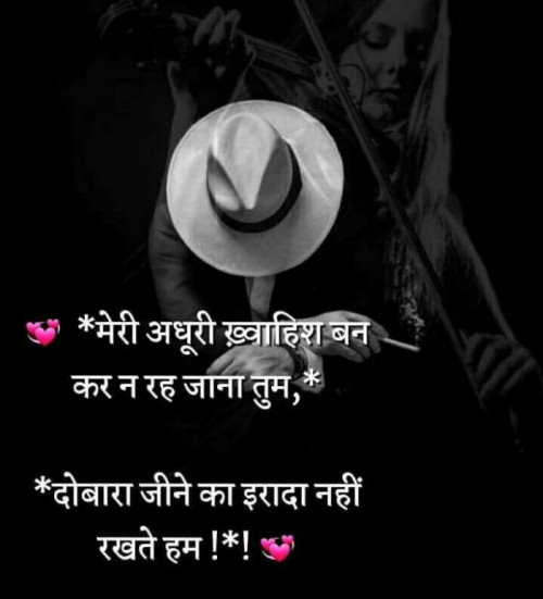 Post by Neepa Mehta on 24-Jan-2020 10:27am