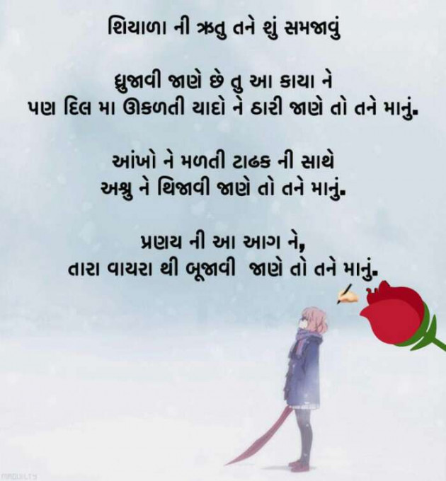 Hindi Shayri by Haresh Shah : 111329584
