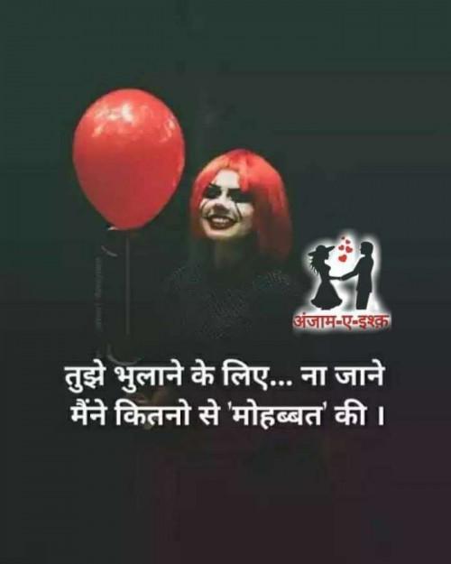 Post by Neepa Mehta on 24-Jan-2020 11:27pm