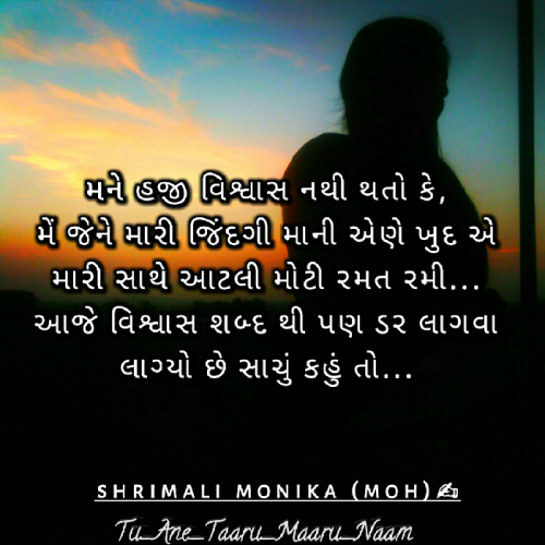 Post by Shrimali Mon2 on 26-Jan-2020 04:04pm