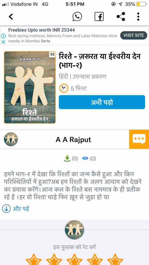 Post by A A rajput on 26-Jan-2020 05:54pm