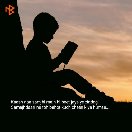 Post by Harshad Molishree on 27-Jan-2020 11:56pm