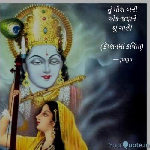 Post by Pragnesh Nathavat on 28-Jan-2020 08:34am