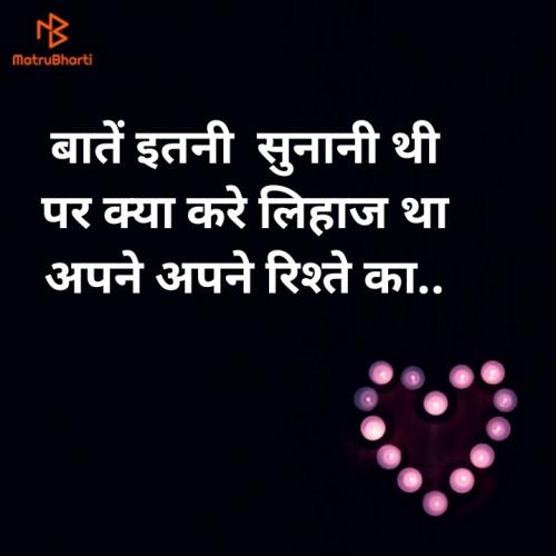 Post by manda Goswami on 29-Jan-2020 08:07am