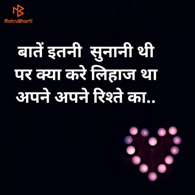 Hindi Blog by manda Goswami : 111332266