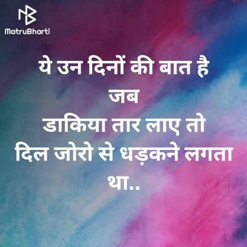 Post by manda Goswami on 29-Jan-2020 07:50pm