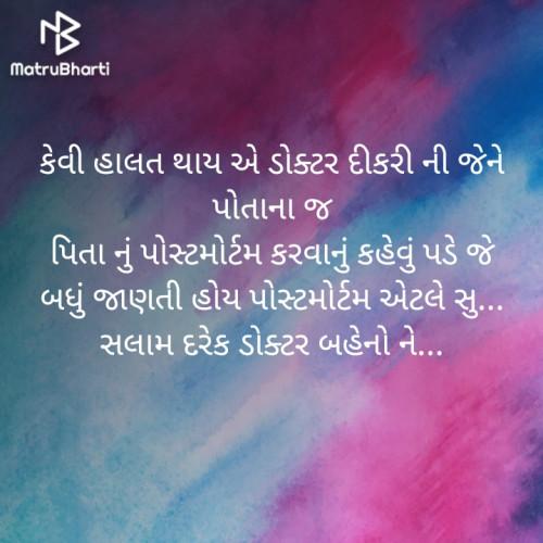 Post by manda Goswami on 30-Jan-2020 06:57pm