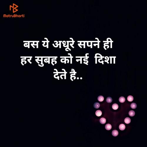 Post by manda Goswami on 31-Jan-2020 11:21am
