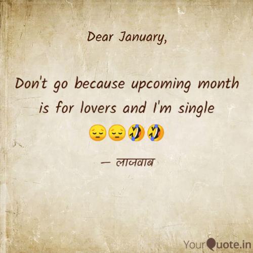 Post by KISHAN PARMAR on 31-Jan-2020 07:43pm