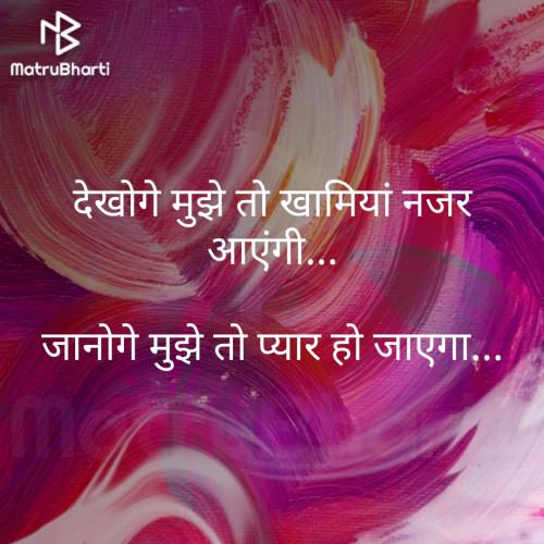 Post by Nirav Shah on 31-Jan-2020 10:47pm