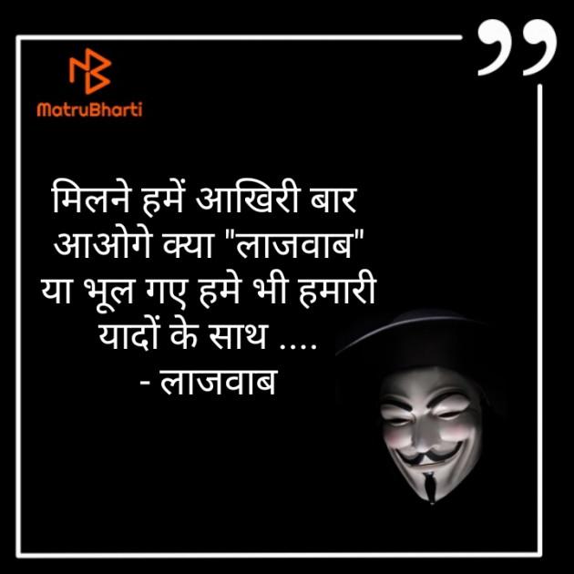 Hindi Shayri by KISHAN PARMAR : 111334106