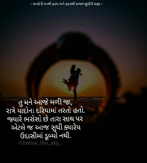 Post by Saurabh Parmar on 02-Feb-2020 12:07pm