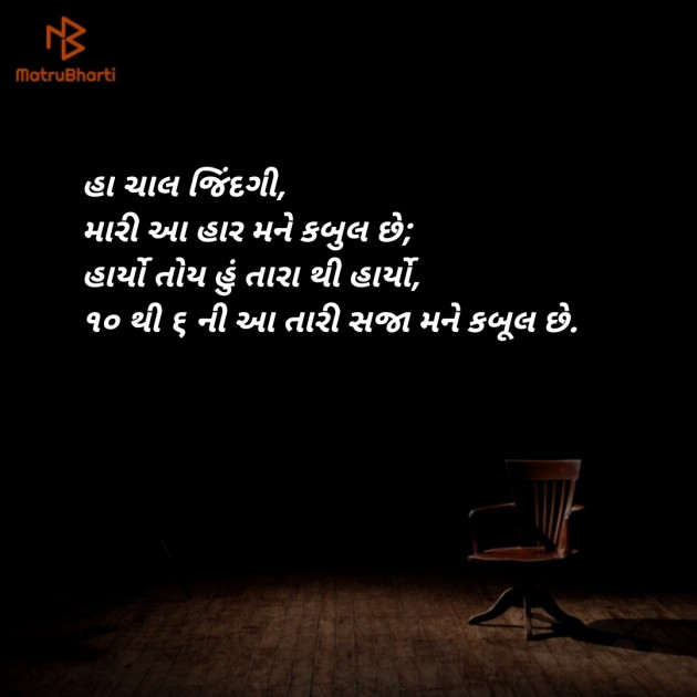 Gujarati Quotes by Denis Christian : 111335140
