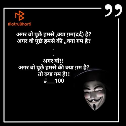 Post by Sunil chaudhari on 04-Feb-2020 11:35pm