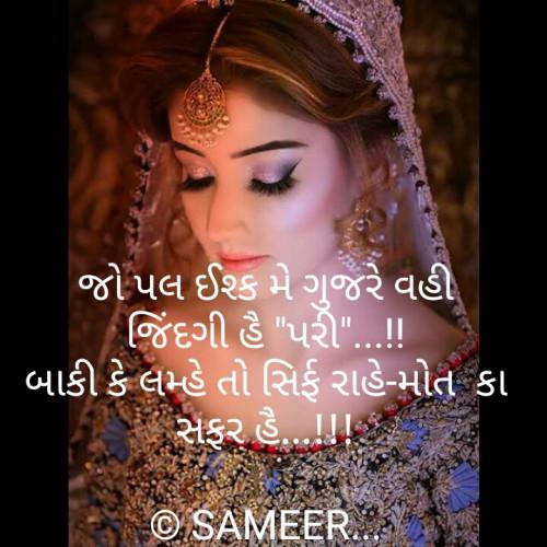 Post by Sameer on 05-Feb-2020 10:55am