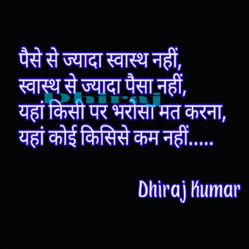 Post by Dhiraj Kumar on 06-Feb-2020 02:56pm