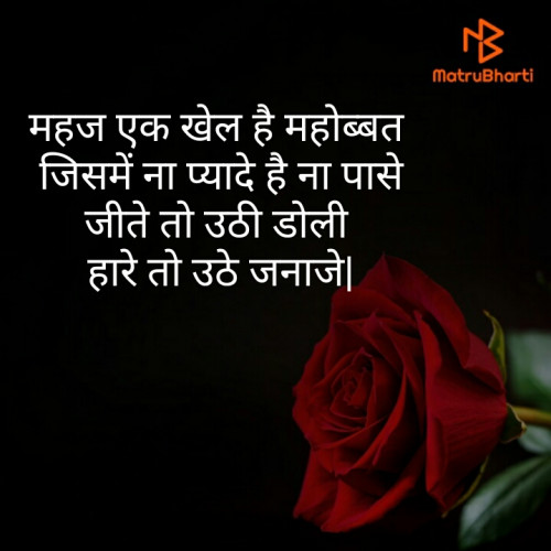 Post by Ami on 08-Feb-2020 01:28pm