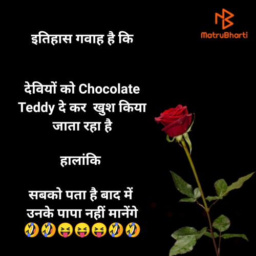 Post by BeHappy on 09-Feb-2020 07:13pm