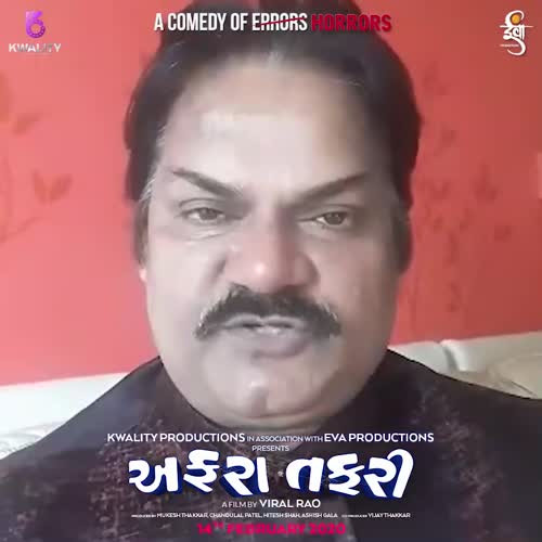Affraa Taffri videos on Matrubharti
