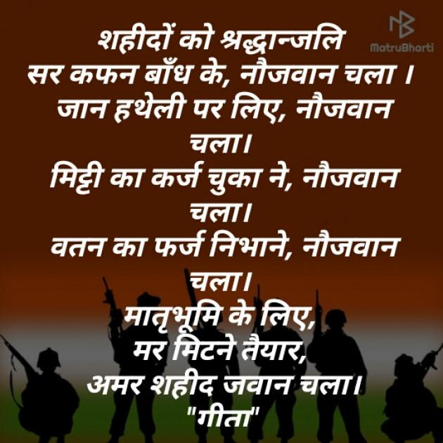 English Poem by Dr.Bhatt Damaynti H. : 111342186