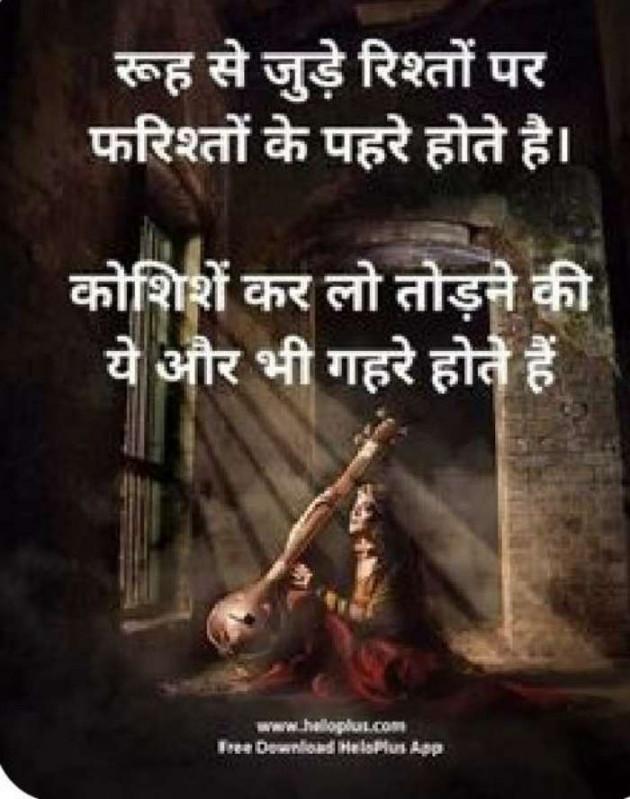 Gujarati Shayri by Balkrishna patel : 111342191
