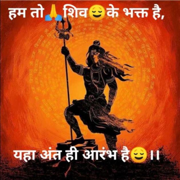Hindi Religious by Shrimali Monty : 111344902