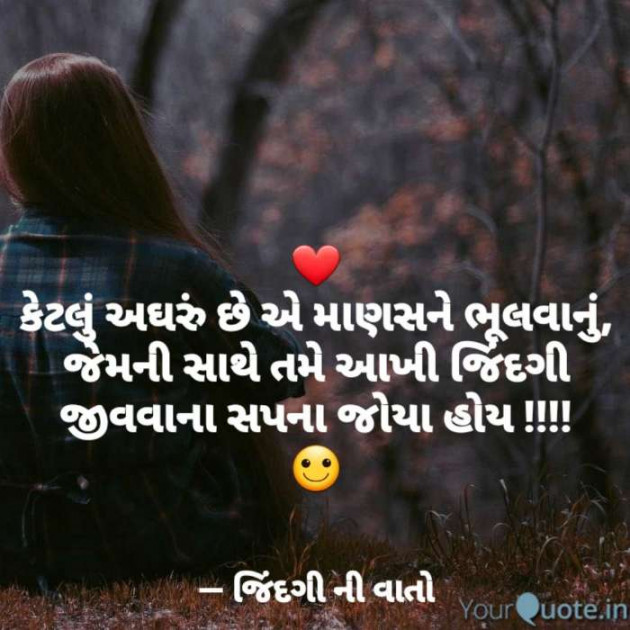 Gujarati Quotes by VIDHI_MISTRY : 111344909