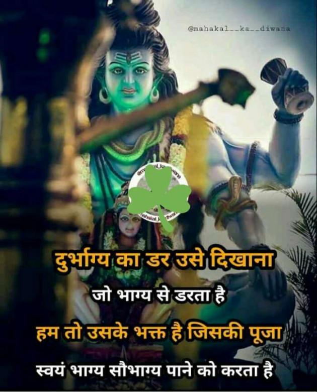 Hindi Whatsapp-Status by Haresh Shah : 111345420