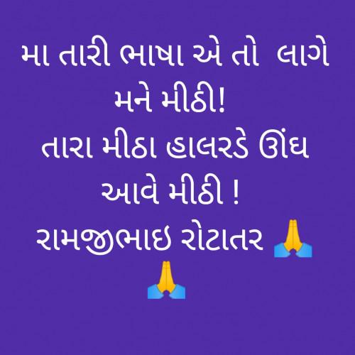 Post by Ramjibhai on 21-Feb-2020 12:42pm