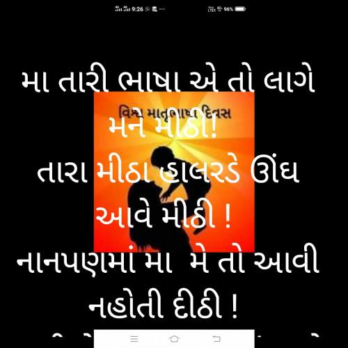 Post by Ramjibhai on 21-Feb-2020 01:34pm