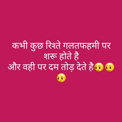 Post by Best Frind Forever on 22-Feb-2020 08:14pm