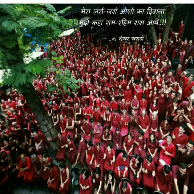 Gujarati Blog by shekhar kharadi Idariya : 111347124