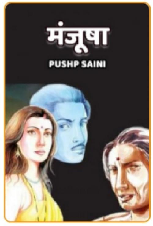 Post by Pushp Saini on 28-Feb-2020 11:44am